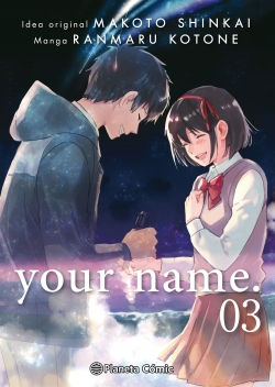 Your name #3