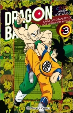 Dragon Ball Color Piccolo #3
