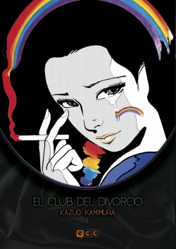 El club del divorcio #1