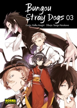Bungou Stray Dogs #3