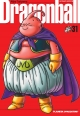 Dragon Ball (Ultimate Edition) #31