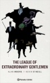 The League of Extraordinary Gentlemen #1. (edición Trazado)