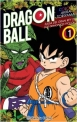 Dragon Ball Color Piccolo #1