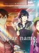 Your name #2