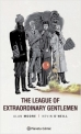 The League of Extraordinary Gentlemen #2. (edición Trazado)