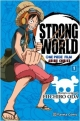 One Piece Strong World #1