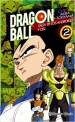 Dragon Ball Color Cell #2