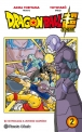 Dragon Ball Super #2