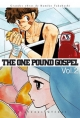 The One Pound Gospel #2