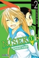 Nisekoi #2.  Zyjacya in love