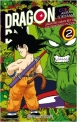 Dragon Ball Color Piccolo #2