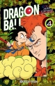 Dragon Ball Color Origen y Red Ribbon #4