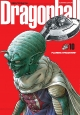 Dragon Ball (Ultimate Edition) #10