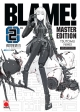 Blame! Master Edition #2