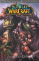 World of warcraft v2 #1
