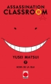 Assassination Classroom #7. Hora de la isla