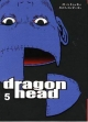 Dragon Head #5