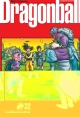 Dragon Ball (Ultimate Edition) #32