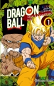 Dragon Ball Color Cell #1