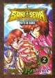 Saint Seiya: Next Dimension. Myth of Hades #2. Myth of Hades