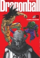 Dragon Ball (Ultimate Edition) #13