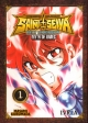 Saint Seiya: Next Dimension. Myth of Hades #1. Myth of Hades