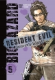 Resident Evil Heavenly Island #5