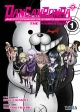 Danganronpa The animation #1