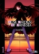 Dusk maiden of amnesia #1
